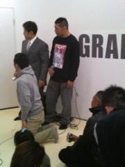 エスパー伊東 公式ブログ/GRABAKAジム 画像1