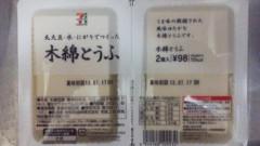 エスパー伊東 公式ブログ/ボツネタ名作 画像1