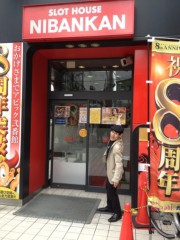 エスパー伊東 公式ブログ/神戸三宮にて 画像1
