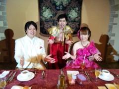 エスパー伊東 公式ブログ/下関にて 画像1
