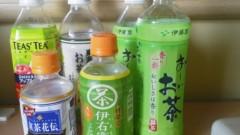 エスパー伊東 公式ブログ/お茶三昧 画像1