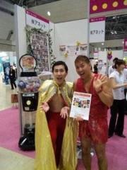 エスパー伊東 公式ブログ/東京ビッグサイトにて 画像1