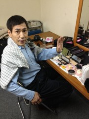 エスパー伊東 公式ブログ/メイク中 画像1