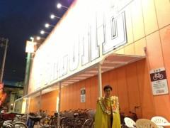 エスパー伊東 公式ブログ/大阪御幣島にて 画像1