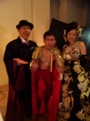 エスパー伊東 公式ブログ/博多にて 画像1