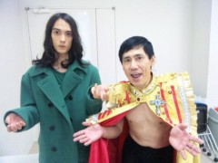 エスパー伊東 公式ブログ/類くん 画像1