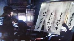 エスパー伊東 公式ブログ/三丁目の伊東〜昭和レトロ探訪 画像1