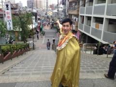 エスパー伊東 公式ブログ/谷中にて 画像1