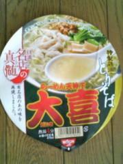 エスパー伊東 公式ブログ/うまいカップ麺 画像1