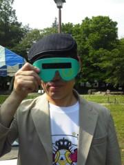 エスパー伊東 公式ブログ/金環日食 画像1