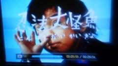 エスパー伊東 公式ブログ/光速エスパーとエスパー伊東 画像1