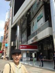 エスパー伊東 公式ブログ/新宿ALTA にて 画像1