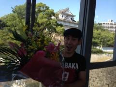 エスパー伊東 公式ブログ/福山にて 画像1