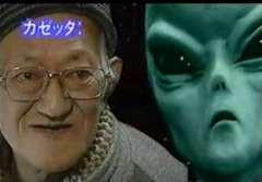 エスパー伊東 公式ブログ/宇宙芸人 画像1