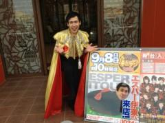 エスパー伊東 公式ブログ/大阪にて 画像1
