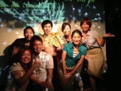 エスパー伊東 公式ブログ/青山にて 画像1