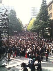 エスパー伊東 公式ブログ/続・早稲田大学学園祭 画像1