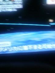 エスパー伊東 公式ブログ/人工衛星UARS 画像1