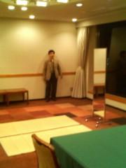 エスパー伊東 公式ブログ/京都にて 画像1