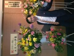 エスパー伊東 公式ブログ/ネコかっ!? 画像1