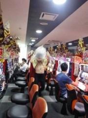 エスパー伊東 公式ブログ/きのうのショーの模様 画像1