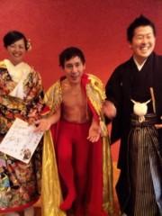 エスパー伊東 公式ブログ/福岡県香椎にて 画像1