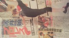 エスパー伊東 公式ブログ/赤井さんの娘 画像1