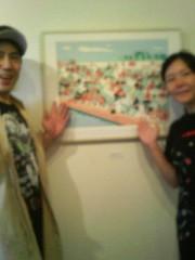 エスパー伊東 公式ブログ/いち丸個展 画像1