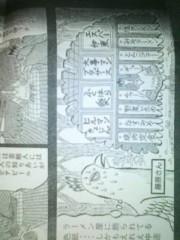 エスパー伊東 公式ブログ/魂のカルテ 画像1