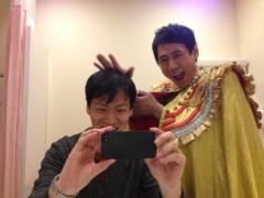 エスパー伊東 公式ブログ/がんばったで賞 画像1