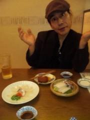 エスパー伊東 公式ブログ/うまい! 画像1