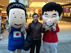 エスパー伊東 公式ブログ/NGK前にて 画像1