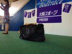 エスパー伊東 公式ブログ/尼崎にて 画像1
