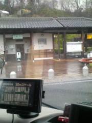エスパー伊東 公式ブログ/移動道程 画像1
