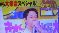 エスパー伊東 公式ブログ/レイバー佐藤 画像1
