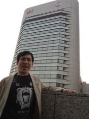 エスパー伊東 公式ブログ/読売テレビ 画像1