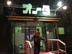 エスパー伊東 公式ブログ/雪景色 画像1