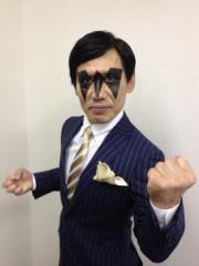エスパー伊東 公式ブログ/新宿でのイベント告知 画像1