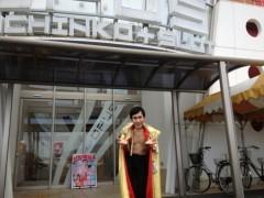 エスパー伊東 公式ブログ/宮崎にて 画像1