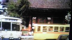 エスパー伊東 公式ブログ/都電と都バス 画像1