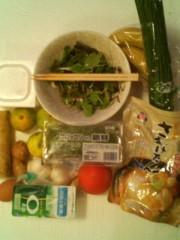 エスパー伊東 公式ブログ/本日の食事 画像1