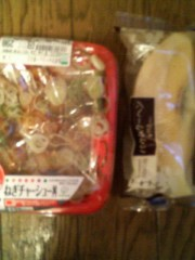 エスパー伊東 公式ブログ/居酒屋タクシー 画像1