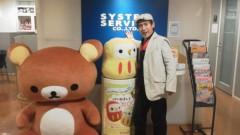 エスパー伊東 公式ブログ/だるひよ 画像1