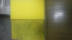 エスパー伊東 公式ブログ/不潔なもの 画像1