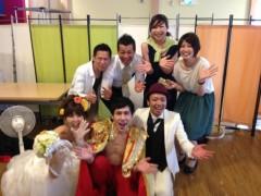 エスパー伊東 公式ブログ/大阪コスモスクウェアにて 画像1