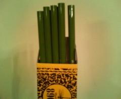 エスパー伊東 公式ブログ/クイズ:この鉛筆何に使うか? 画像1