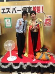 エスパー伊東 公式ブログ/東戸塚にて 画像1