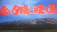 エスパー伊東 公式ブログ/今朝の夢 画像1