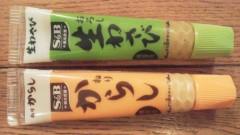 エスパー伊東 公式ブログ/ボツネタ集 画像1
