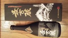エスパー伊東 公式ブログ/球磨焼酎 画像1
